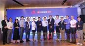 时隔四年再约520 《中国建筑室内防水发展白皮书2.0》上线image.png