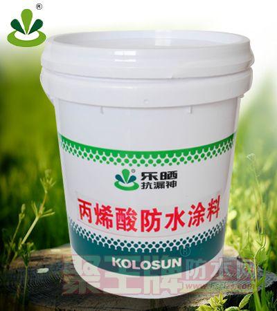 丙烯酸防水涂料是什么材料?哪个品牌的丙烯酸防水涂料比较好?