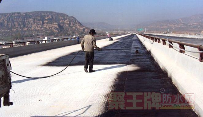 桥梁防水用哪个牌子的材料好?桥面防水涂料代理哪个厂家?