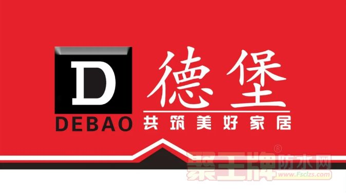 德堡新品推荐-德堡炫丽美瓷胶新品上市