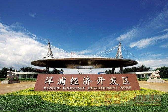 投资10亿元!东方雨虹拟在海南洋浦经开区设立绿色新材料综合产业园