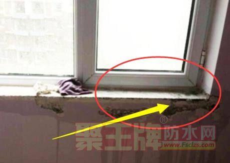 窗户防水怎么做?窗户防水施工方案