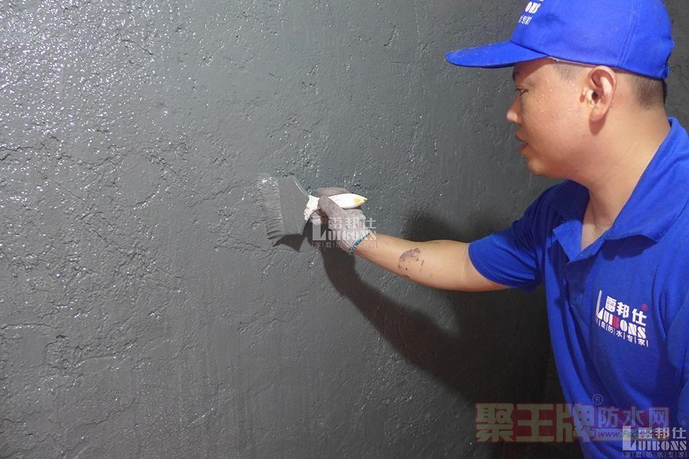 广州卫生间防水涂料厂家:卫生间防水施工有哪些要点?