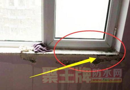 窗户防水补漏:窗户防水怎么做?