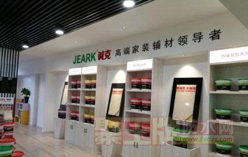 福州瓷砖背胶建材店:福建瓷砖背胶碱克专卖店