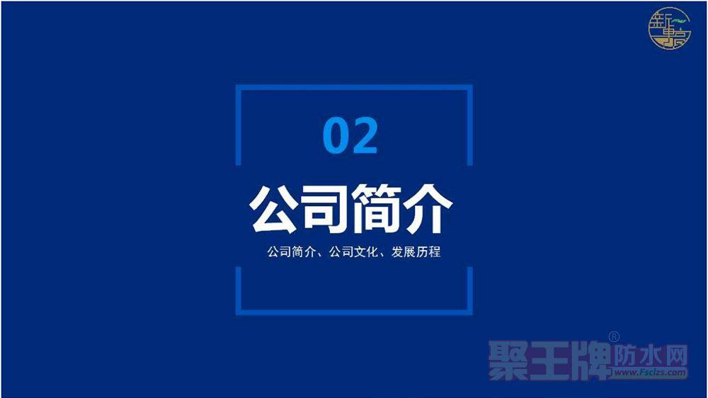 广州新卓高招商代理