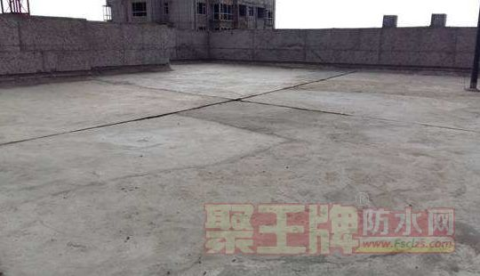 屋面防水涂料:平屋面防水工程应该怎么做?