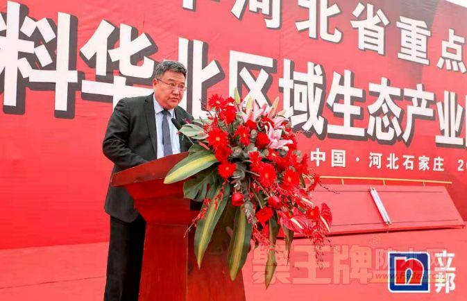 2021河北省级重点工程:立邦新型材料华北生态产业园正式开工