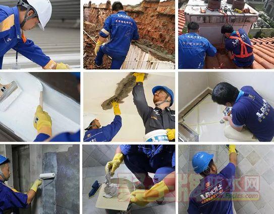 地下工程防渗漏水的解决方法有哪些?