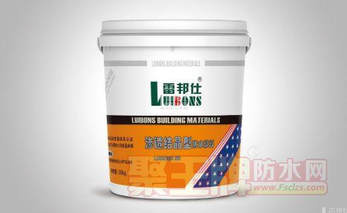 水泥基渗透结晶型防水涂料的作用机理