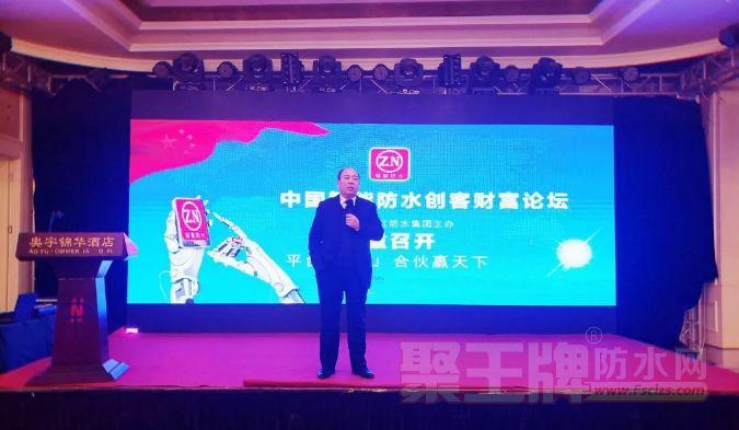 招商信息:北京东方宝红防水集团,山东德州防水和涂料产业园,现对外招商