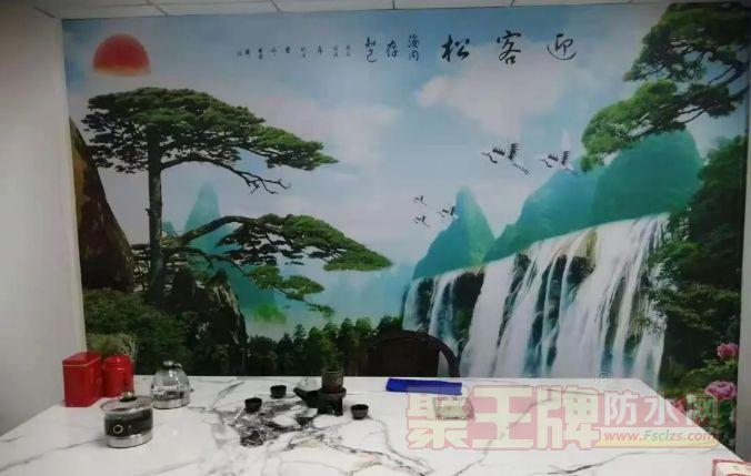 宝一瓷砖胶 南庄榕洲店,开业大吉!!!