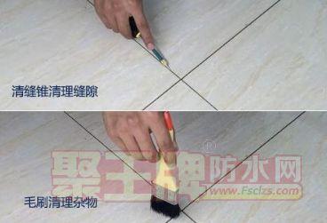美缝施工:什么时候做瓷砖美缝才合适呢?
