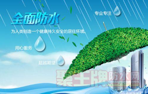 卫生间防水材料哪种好 卫生间防水用什么材料做最好