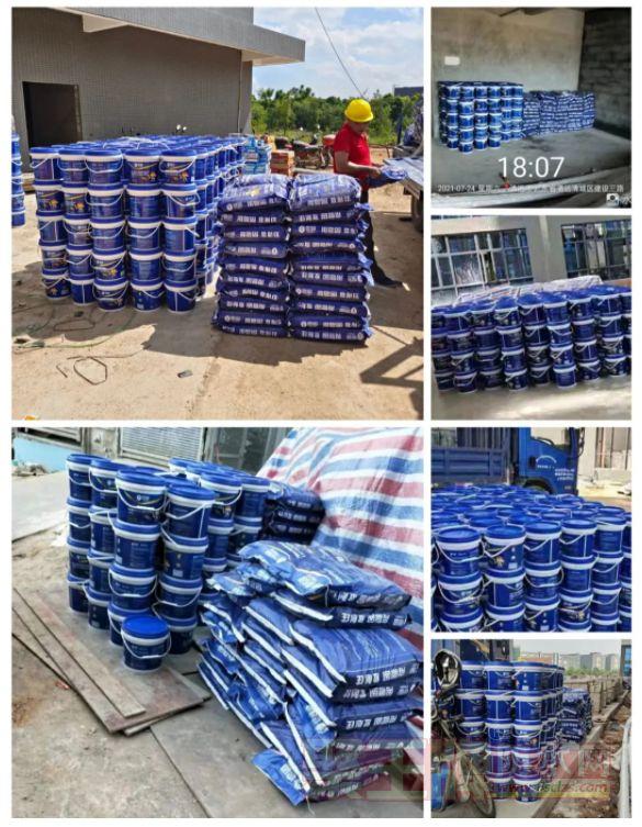 粤固防水产品为该项目提供防水解决方案