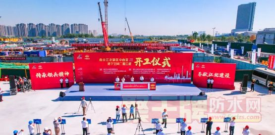 防水:中国最大城市地下空间开建!总投资130亿