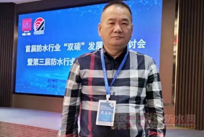"""丽天防水助力防水行业首届""""双碳""""研讨会及节能环保创新大会!"""