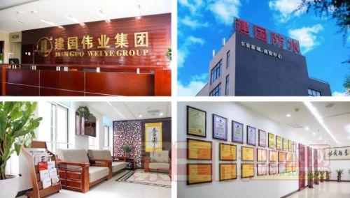 祝贺建国伟业公司选2021中国建材企业500强,建筑防水企业10强名单!