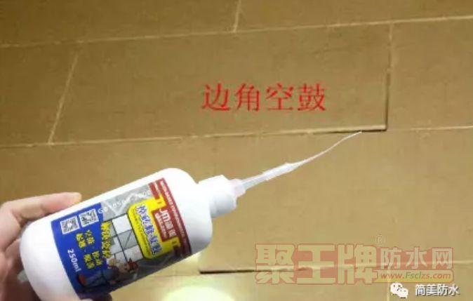 瓷砖空鼓最佳补救方法 瓷砖空鼓/脱落应该如何修补?