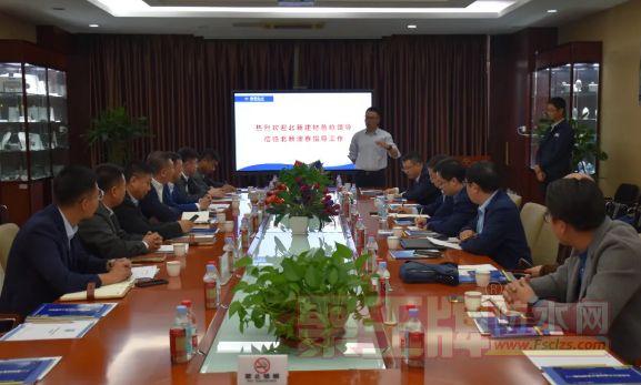 北新防水:北新天津区域业务发展协同交流会在北新澳泰举行