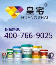 南京金彩虹防水工程有限公司