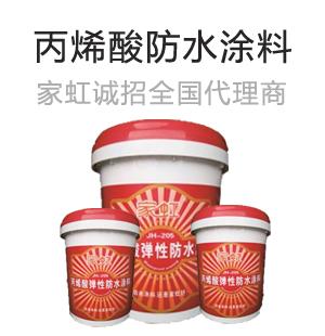 广东为民实业有限公司