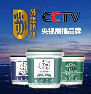 广州莱特建材有限公司