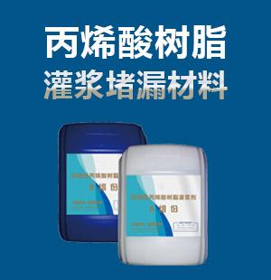 河北齐硕新型建材技术有限公司