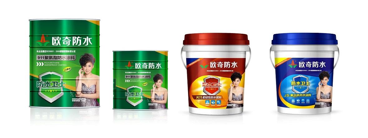 广东防水涂料十大品牌加盟招商
