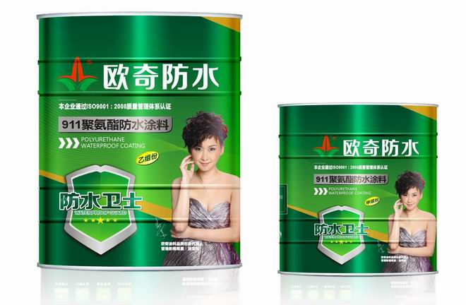 广州著名防水涂料厂家招商