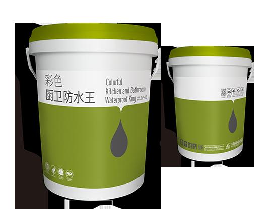 防水新包装:广州艾思尼防水家装系列包装新升级