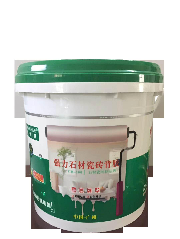 瓷砖粘接剂长久固定|莱西市厂家供应瓷砖粘接剂楼面邦手给您一个安全舒适的家