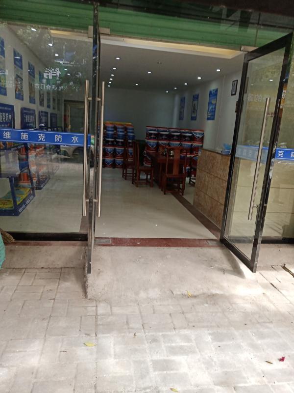 南康防水材料店【维施克防水代理商】江西赣州南康总代理