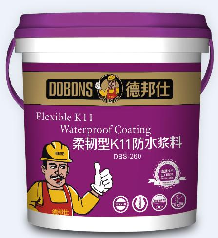 通用性K11防水浆料与柔韧性K11防水浆料