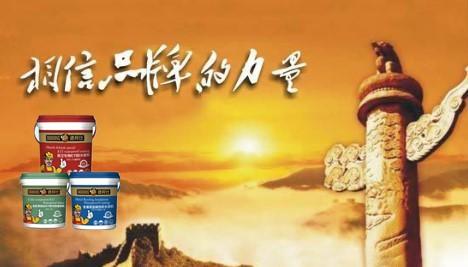 瓷砖背胶厂家十大品牌 德邦仕引领潮流