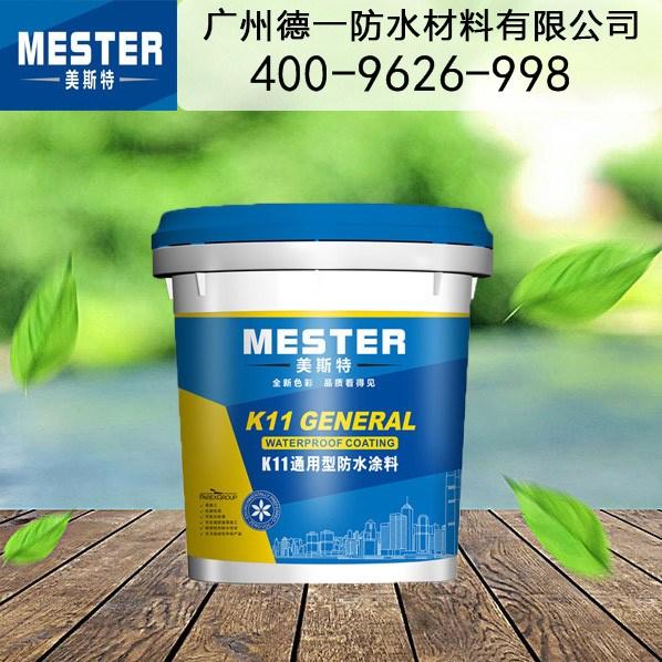 广东梅州防水材料防水涂料美缝剂瓷砖胶招商加盟