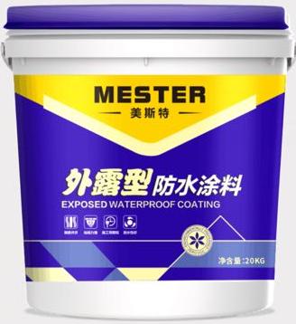 广东大型外露型防水涂料生产厂家
