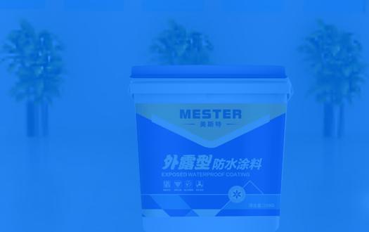 江西吉安批发防水的外露型防水涂料生产厂家名称