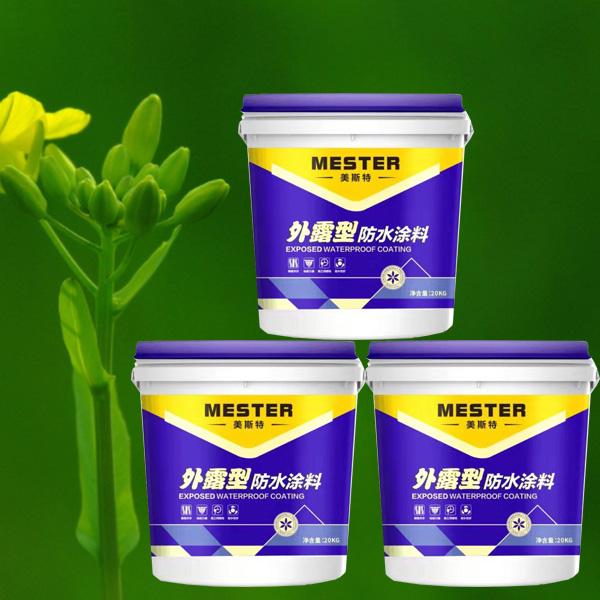 湖南永州屋面防水用外露型防水涂料新型防水材料