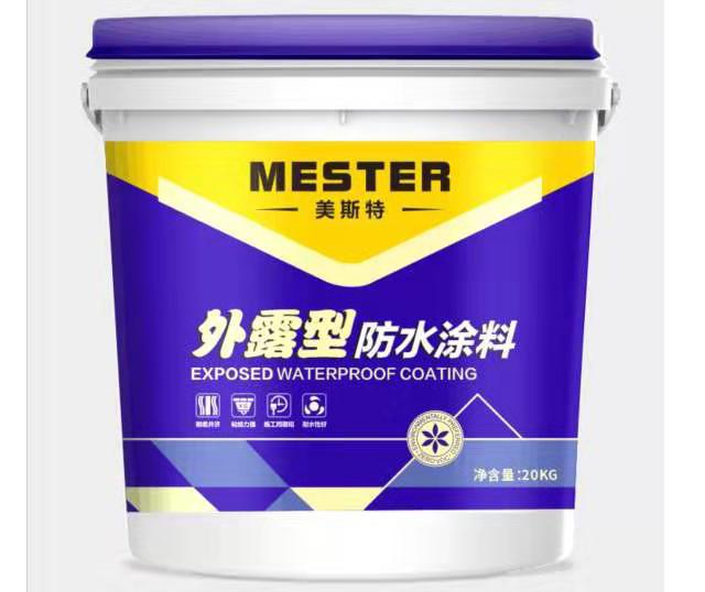 美斯特外露型防水涂料生产厂家无中间渠道直接销售
