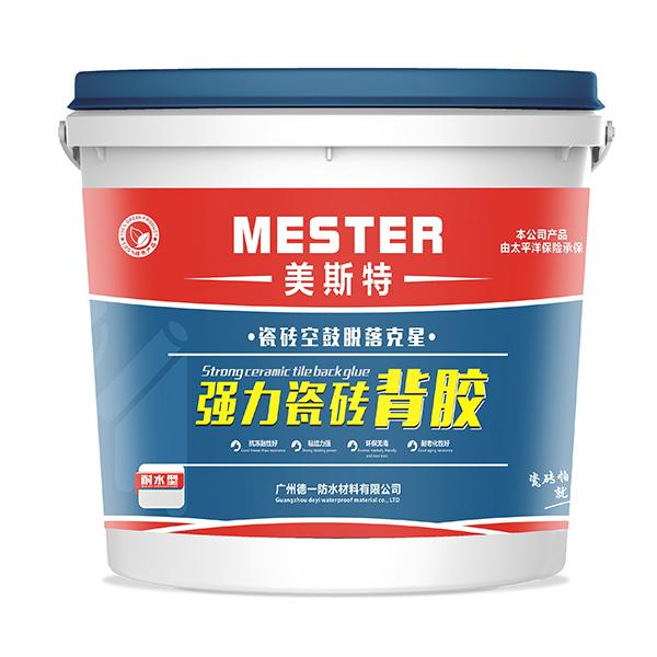 广东实力瓷砖粘结剂(背胶)生产厂家新款包装上市优惠促销