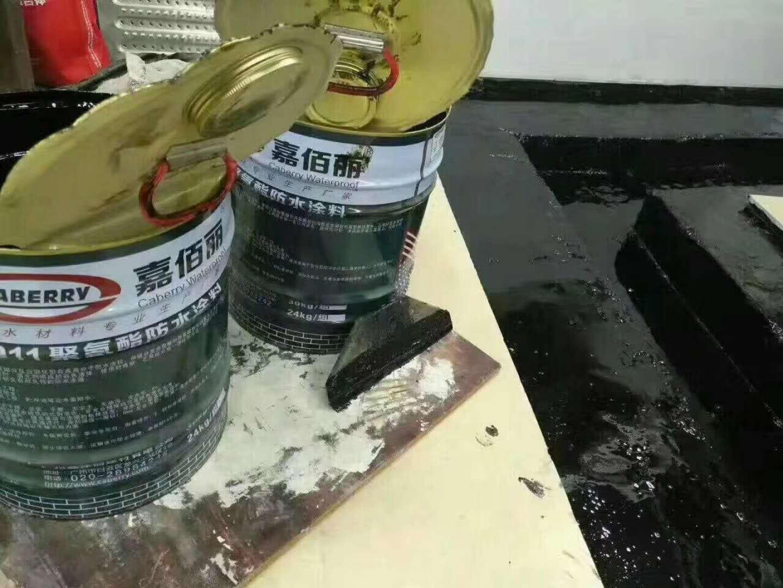 911聚氨酯防水涂料与液体卷材的区别