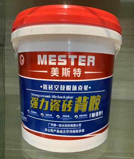 广东专注大瓷砖地砖墙砖粘结剂强力瓷砖背胶批发的厂家