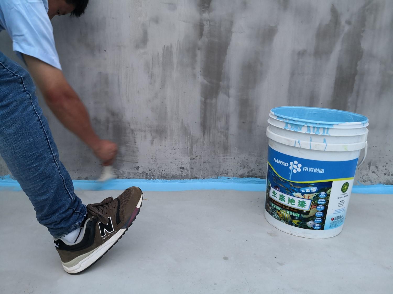 鱼池漆的施工标准,养鱼池防水不发愁