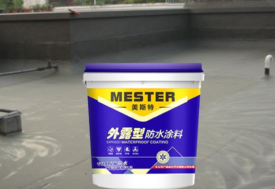 耐高低湿抗紫外线的防水涂料能外露的材料就是它了