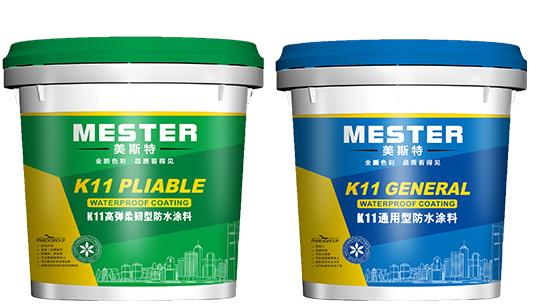 福建冬天不冷防水施工正常用K11防水涂料大面积涂刷