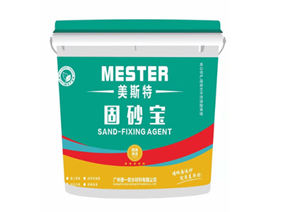 水泥砂浆层基面巩固材料固砂宝是做防水基面处理用的