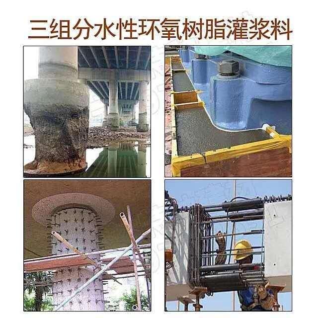 水泥砂浆 聚合物防水水泥砂浆价格 环氧修补砂浆厂家 诚统