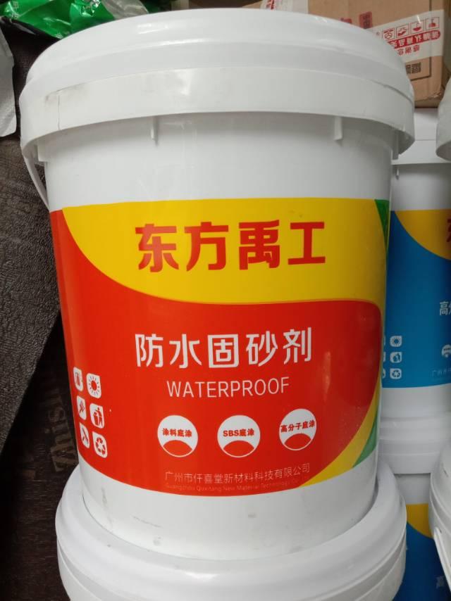 强渗透型固沙剂内蒙鄂尔多斯东方禹工防水固沙剂