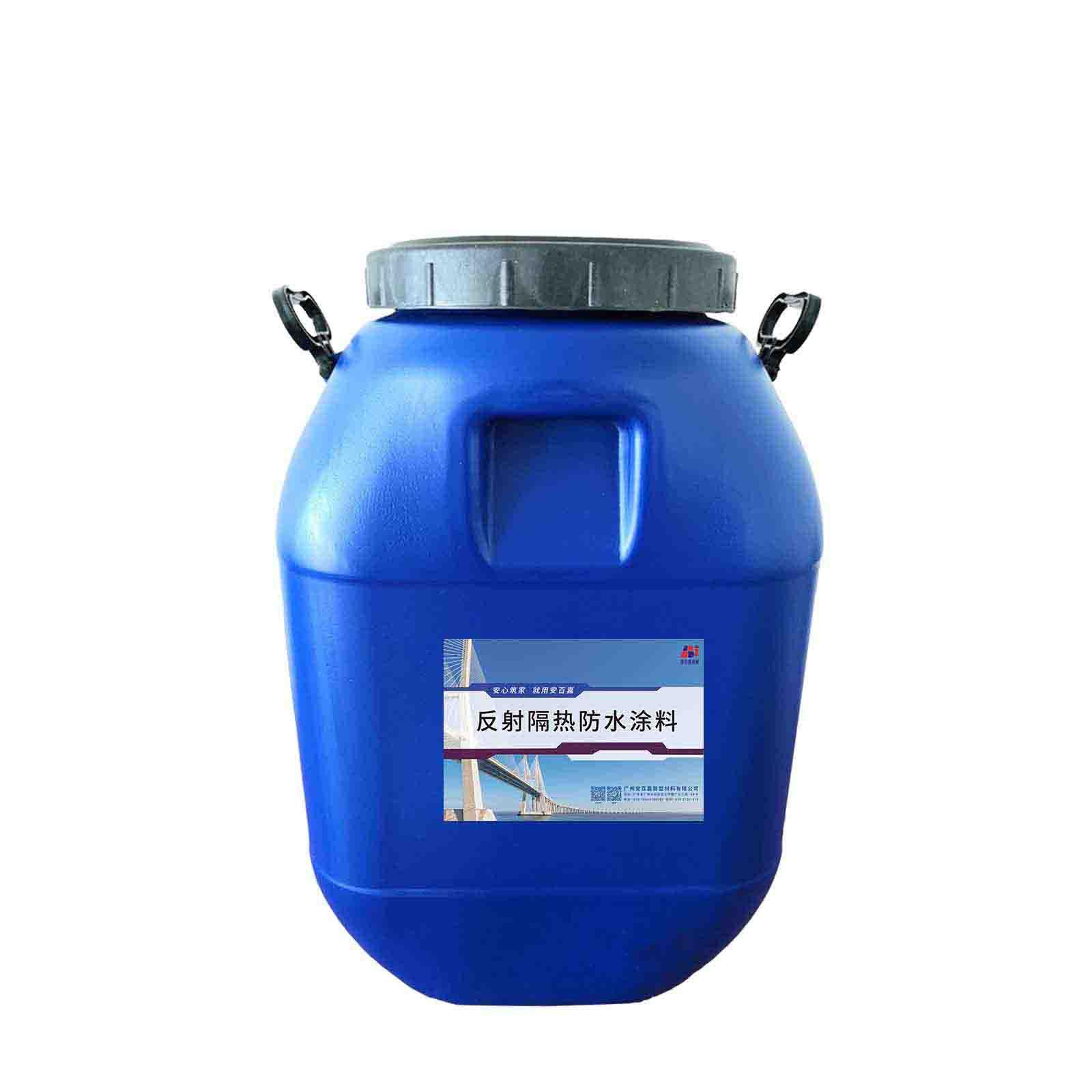 生产金属反射隔热防水涂料销售